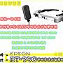 免運可刷(公司貨開發票) 愛普生 EPSON Moverio BT-350 BT350 AR智慧眼鏡 【小雅3C】台北