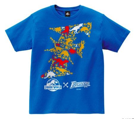 貳拾肆棒球-日本帶回。日職棒日本火腿 x JURASSIC WORLD 侏羅紀世界聯名tee