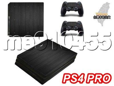 PS4 Pro 主機 痛機貼 PS4 PRO 痛貼 貼紙 貼膜 PS4 主機保護貼 機身貼 保護貼 簡約 黑色 有現貨