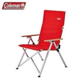 【山野賣客】ColemanLAY躺椅 摺疊椅/露營椅/休閒椅/三段可調椅背 CM-26744 紅