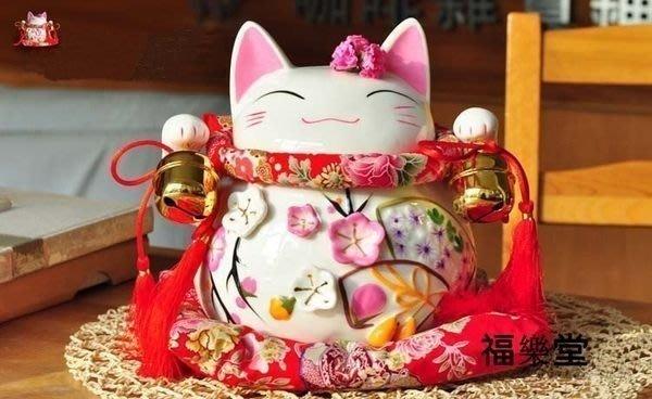 日本富貴花季招財貓 儲蓄罐存錢罐陶瓷結婚擺件 大號開業禮品