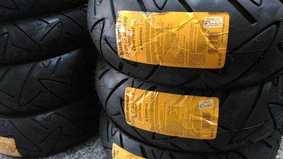 【高雄阿齊】Continental 德國馬牌輪胎 旋風胎 110/70-12