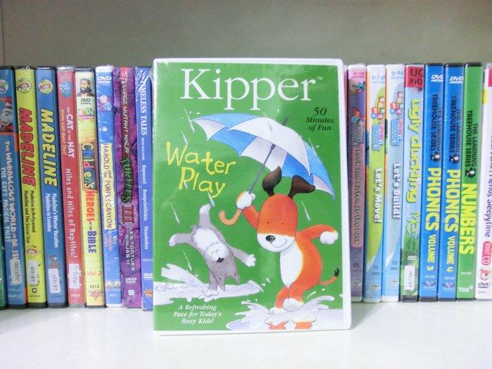 *【幼兒英語 DVD 】小pen *Kipper ~ water play