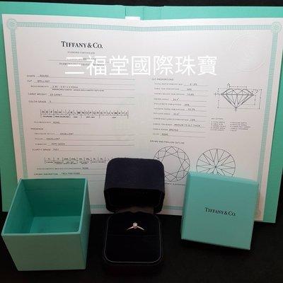《三福堂國際珠寶名品1319》Tiffany Setting經典六爪鑽戒(0.23CT) E VVS1