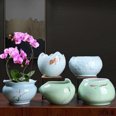 花盆 花器 陶瓷擺飾 蝴蝶蘭專用陶瓷花盆青瓷釉下手彩繪簡約個性室內大號托盤君子蘭花