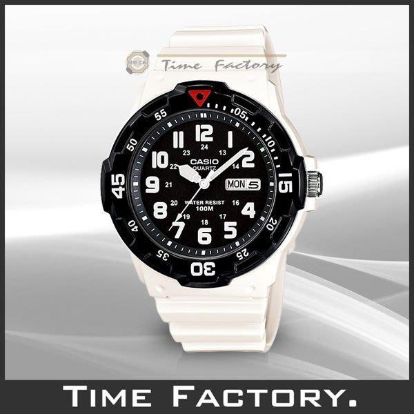 【時間工廠】全新 CASIO DIVER LOOK 潛水風膠帶腕錶 白x黑 MRW-200HC-7B (200   7)