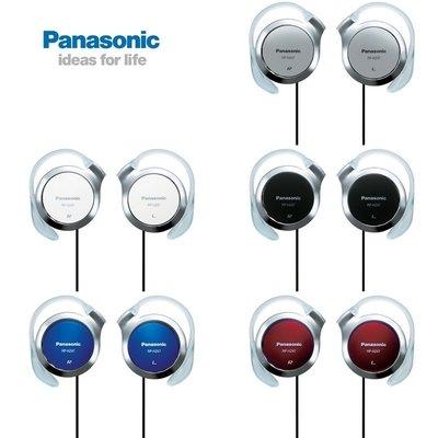 我愛買# Panasonic超薄耳掛式耳機RP~HZ47立體聲耳麥耳掛耳機Apple蘋果iPhone創見iPod隨身聽iPad手機6 5 4 s  Plus