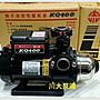 【川大泵浦】東元馬達!!木川KQ400N 靜音恆壓加壓機 KQ-400N 可合EKV400、TQ400