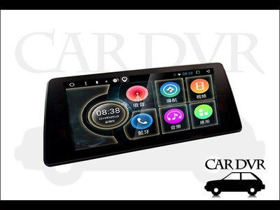 【免費安裝】BMW 五系列 G30 G31 F90 17~22 10.25吋 多媒體導航安卓機 專車專用 安卓機