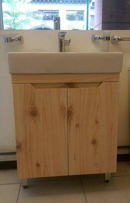 【時尚精品館-面盆】American Standard 方盆 + 防水浴櫃組   ( 木紋,無把手門板 )