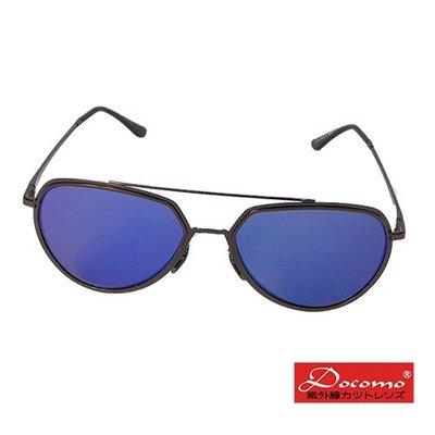 Docomo韓流潮款 超質感 高質量鏡框 文青復古眼鏡 日韓熱銷 頂級抗UV400太陽眼鏡 精細平價