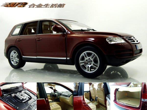【Bburago 精品】1/18 VW Touareg 福斯 頂級越野休旅車~ 全新現貨特惠價喔!~