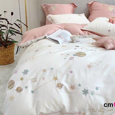 = cmCasa = [5639]現代細膩韓系INS設計  粉紅星空刺繡床品/床罩/床包四件組 精緻新發行