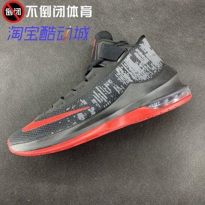 #NIKE AIR MAX INFURIATE 2 氣墊籃球鞋 AA7068-066 908975-090