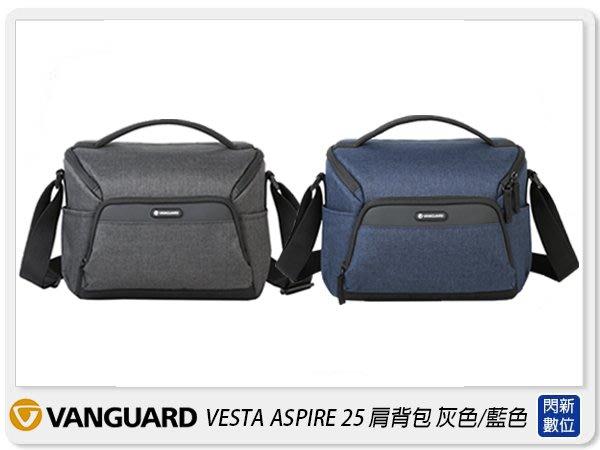 ☆閃新☆Vanguard VESTA ASPIRE 25 肩背包 相機包 攝影包 背包 灰色/藍色(公司貨)