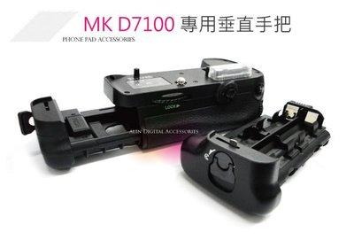 《阿玲》Meike 垂直手把 Nikon D7100 MB-D15 相容原廠 電池手把 電池把手 公司貨 可超取 台中市