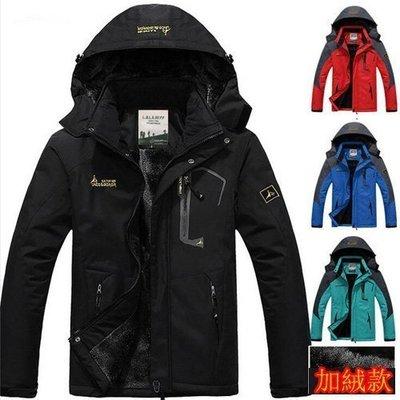 戶外防風加絨連帽風衣外套 加厚保暖大碼登山服棉衣 情侶防寒外套 大呎碼  M-6XL碼