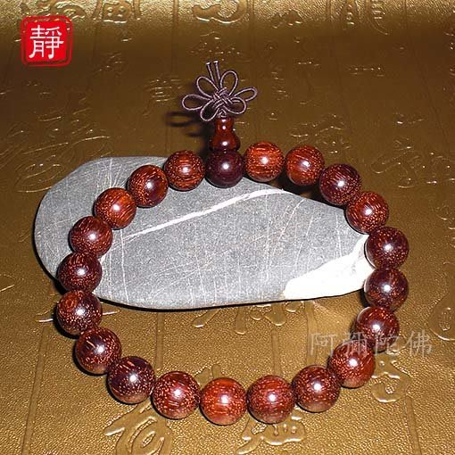 【靜心堂】小葉紫檀佛珠--臻品(10mm*21)
