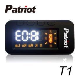 【尖端行車安全】愛國者T1 多功能GPS測速抬頭顯示器