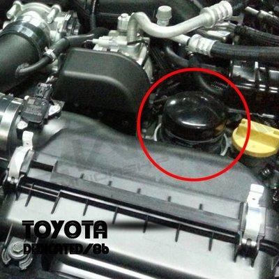 ☆光速改裝精品☆TOYOTA FT86 專用 墊高座 機油轉接座三環表