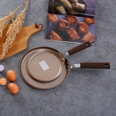 學廚班戟皮可麗餅千層平底鍋煎鍋煎盤雞蛋卷模具果子不沾烘焙工具