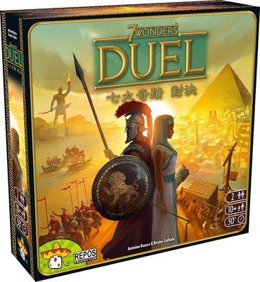 七大奇跡:對決 2人版 7 Wonders:Duel 中文桌游現貨