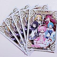 Madoka Magica 魔法少女小圓 卡套五枚