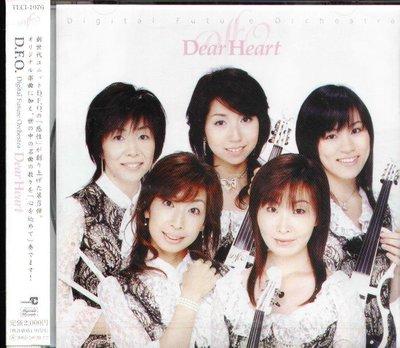 K - D.F.O. - Dear Heart - 日版 - NEW DFO 寺田志保