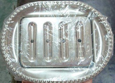 台灣製 歐風 正304 不銹鋼 精品皂盒 肥皂盒
