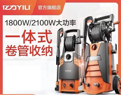 億力超高壓洗車機家用220v自動洗車泵高壓水槍洗車器大功率清洗機