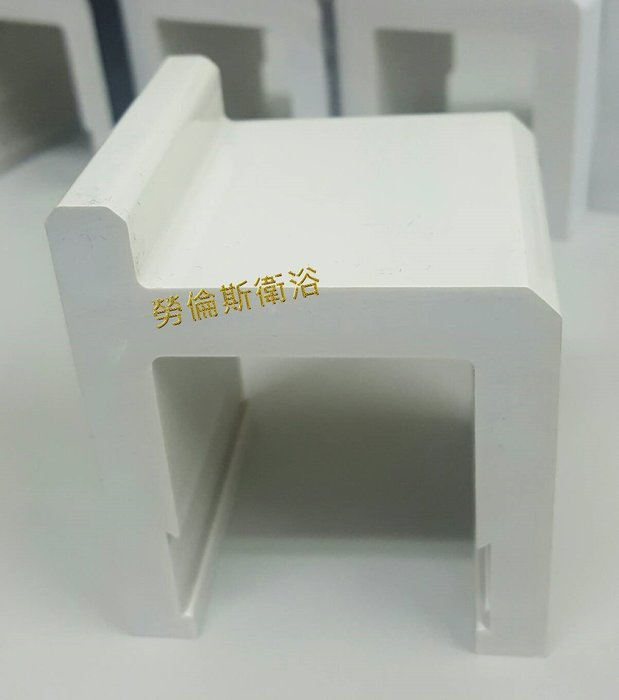 [勞倫斯衛浴-]乾溼分離淋浴拉門專用 大理石紋 PVC人造石門檻 一字型h檻(6*6*7) 180CM (限自取)