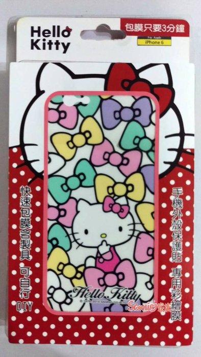 """《東京家族》 """"特價出清""""正版 hello kitty iPhone 6/6S 4.7吋 手機殼專用彩繪膜保護膜包膜"""
