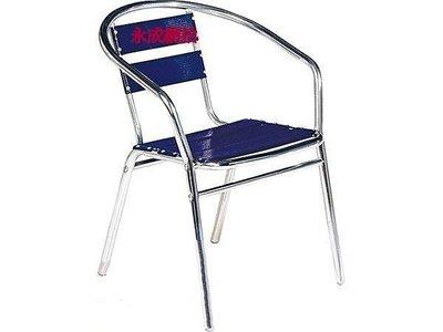 高雄 永成 全 新 彩色鋁椅/休閒鋁椅/户外休閒椅/全鋁椅-