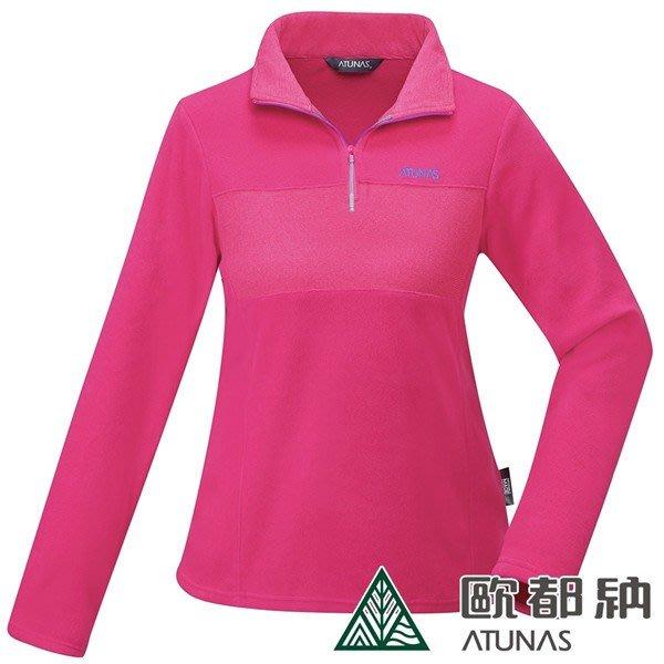 (登山屋) ATUNAS 歐都納 女POLARTEC MICRO拉鍊衫A1PS1916W紫紅