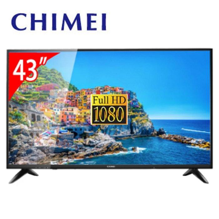 CHIMEI 43型FHD低藍光顯示器 TL-43A600 攜碼 遠傳 月租999 30月 贈禮卷3000 小家電