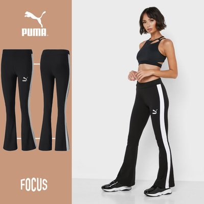 【FOCUS】全新 PUMA CLASSICS FLARED LEGGINGS 喇叭褲 緊身 女款 597269-01