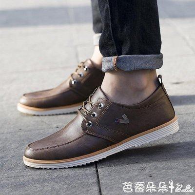 馬丁鞋 2018秋季新款男鞋英倫韓版潮鞋工裝大頭鞋學生板鞋男士休閒鞋子男