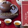 【泰旺製茶廠】老爸店- 東方美人茶。紅香。回...