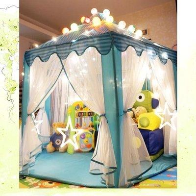 兒童帳篷六角超大室內游戲屋公主寶寶過家家小孩玩具YYP
