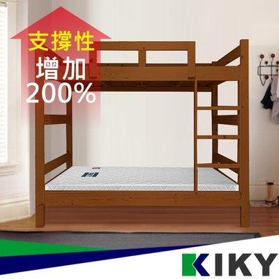 【實木床架+床墊*2】現貨 專員免費組裝  雙層床【寇比】3.5尺雙層床 單人床架上下舖 上下床 高腳床-KIKY~