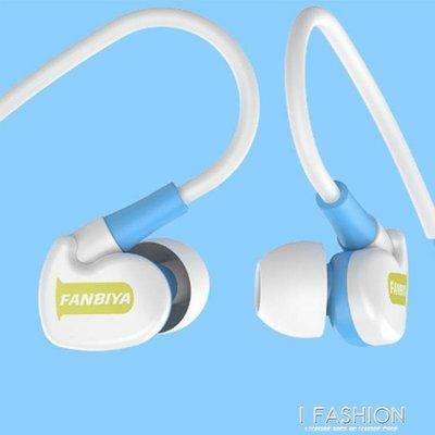 有線手機耳機入耳式重低音炮帶線游戲耳機...