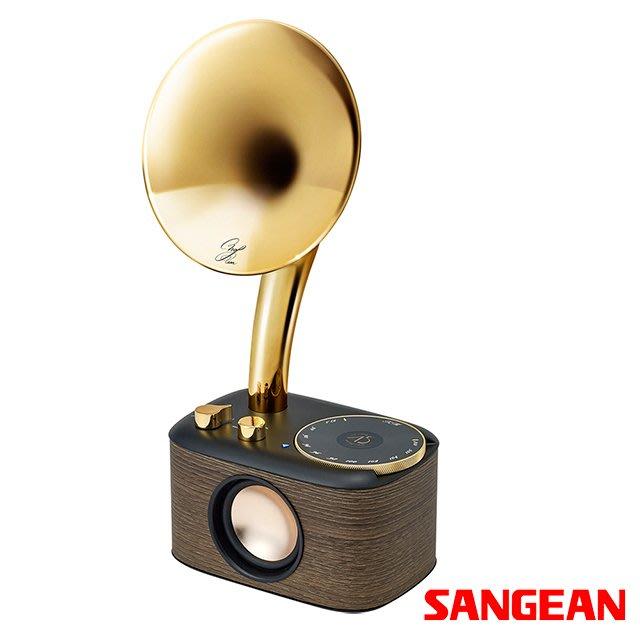 視聽影訊 SANGEAN 調頻 / 藍牙喇叭 ChoPin X  現量供應