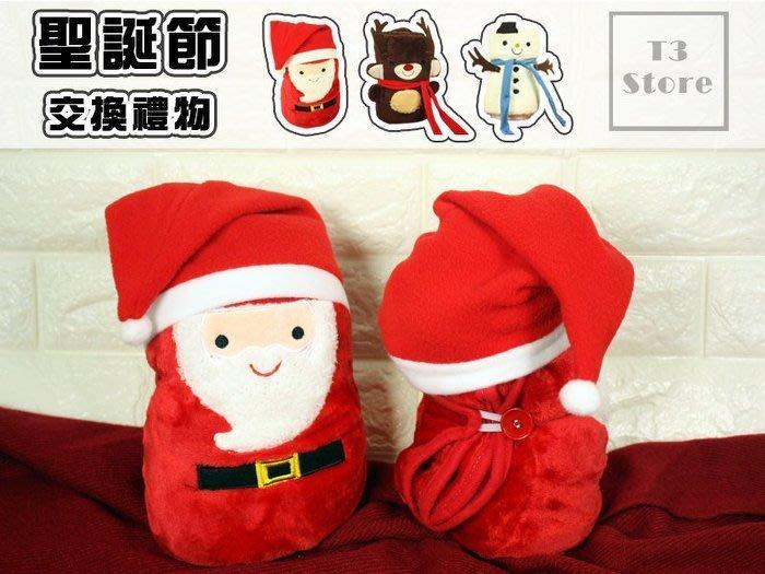 易付免運  聖誕節交換禮物 小毛毯 雪人毛毯 圓筒 收納 麋鹿 生日 懶人毯 毯子 披肩 情人節禮物【H16】