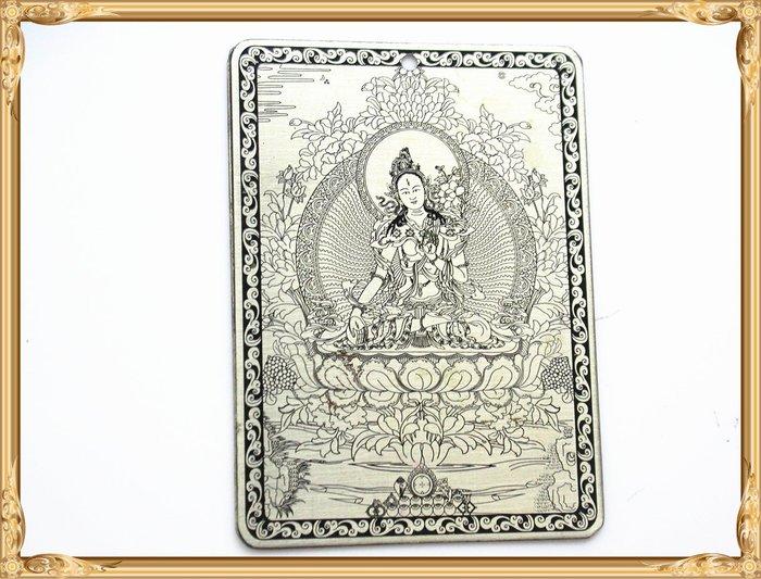 【雅之賞|藏傳|佛教文物】*手工訂製 * 純銅 白度母護身佛卡~Q285
