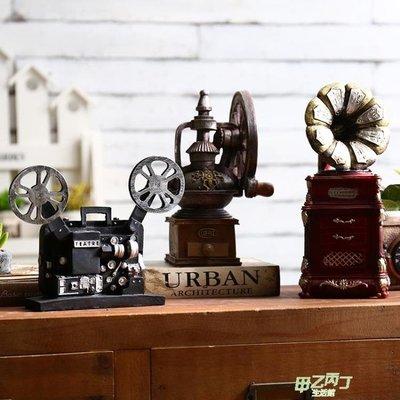尾牙禮物嚴選 復古懷舊模型客廳酒櫃裝飾品書架書桌桌擺設小擺飾  快速出貨