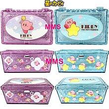 日本直送 星之卡比 Kirby 長型 揭蓋 收納盒 飾物盒