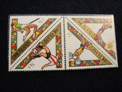 【大三元】大洋洲郵票-庫克島-運動郵票-新票4全1套-原膠