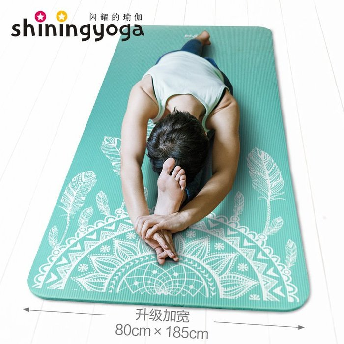 現貨/瑜伽墊健身墊加厚加寬加長運動地墊初學者三件套防滑瑜珈毯子女士199SP5RL/ 最低促銷價