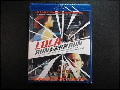[藍光BD] - 蘿拉快跑 Run Lola Run 新北市