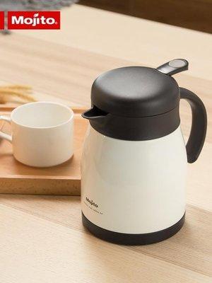 mojito保溫壺家用小容量便攜不銹鋼暖水壺熱水瓶歐式咖啡壺